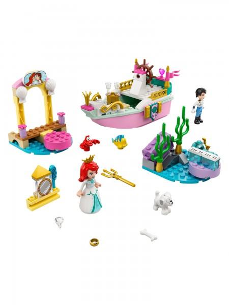 Lego - Arielles Festtagsboot