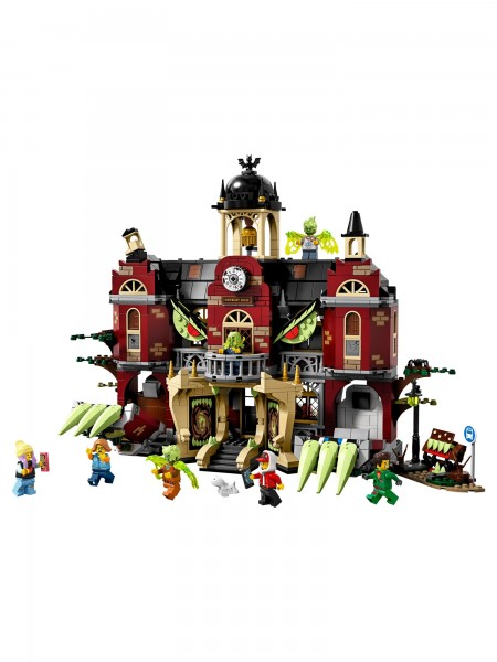 Lego - Newbury's spukende Schule