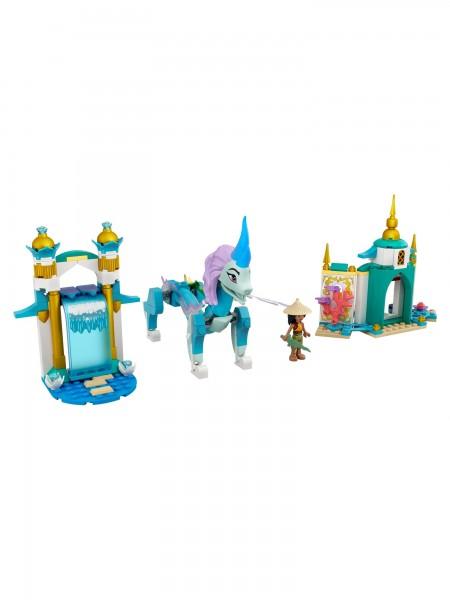 Lego - Raya und der Sisu Drache