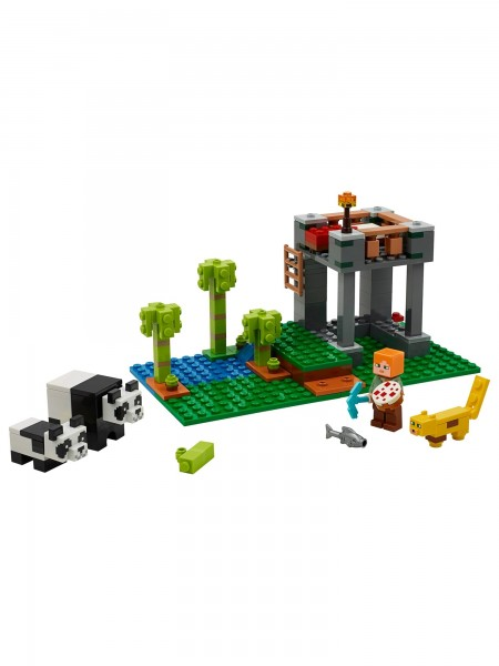 Lego - Der Panda-Kindergarten