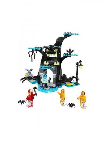 Lego - Hidden Side Portal