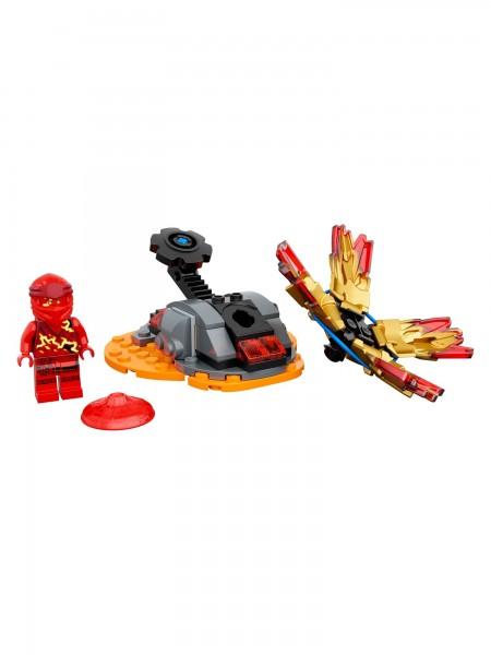 NINJAGO® - Lego - Kais Spinjitzu-Kreisel