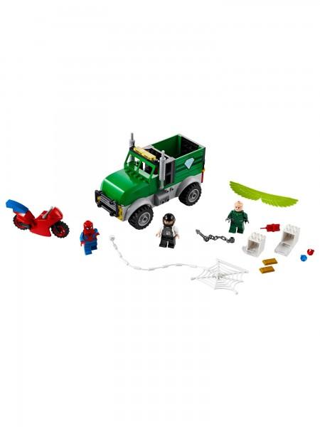 Lego - Vultures LKW-Überfall