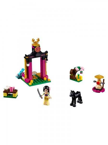 Disney™ - Lego - Mulans Training