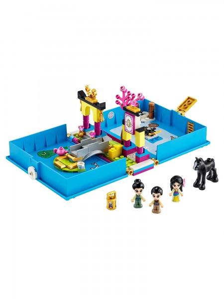Disney™ - Lego - Mulans Märchenbuch