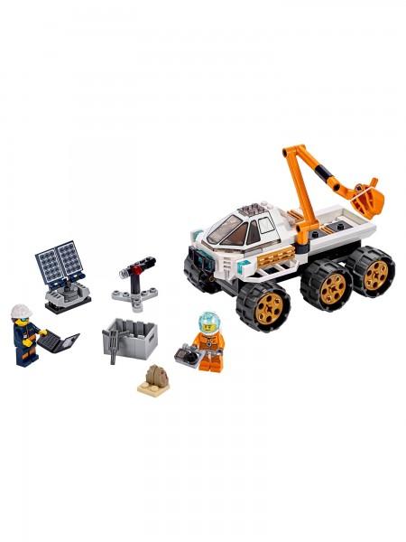 Lego - Rover-Testfahrt