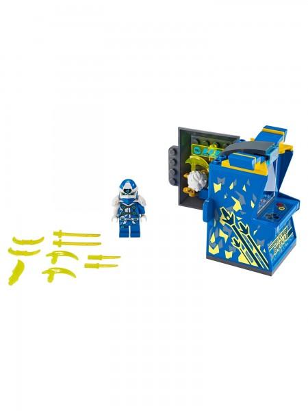 Lego - Avatar Jay - Arcade Kapsel