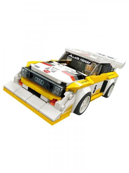 Lego - Audi Sport quattro S1 1985