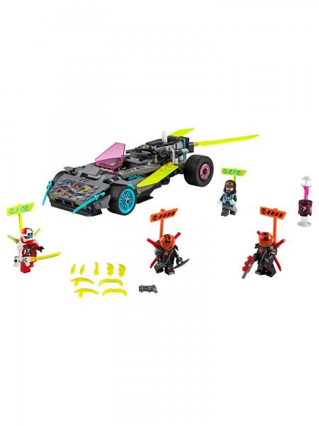 Lego - Ninja-Tuning-Fahrzeug