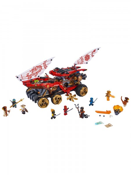 Lego - Wüstensegler