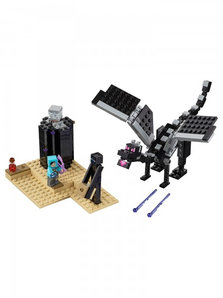 Lego - Das letzte Gefecht
