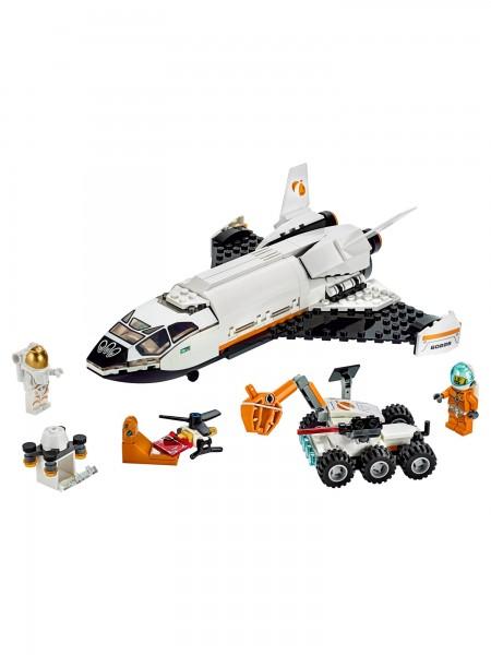 Lego - Mars-Forschungsshuttle