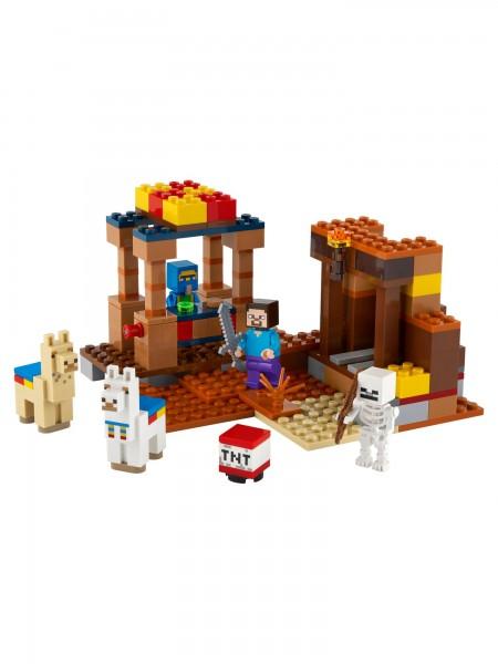 Lego - Der Handelsposten