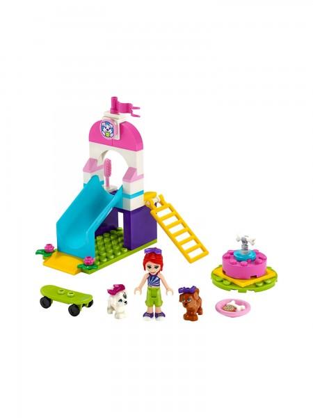 Lego - Welpenspielplatz