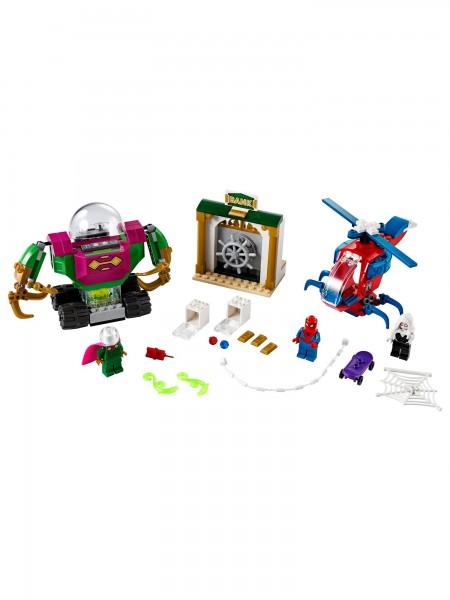 Lego - Mysterios Bedrohung